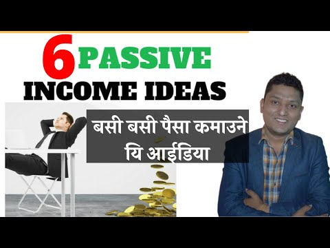6 Ways to generate passive Income in Nepali By Personal Financial Consultant RP Srijan । Money
