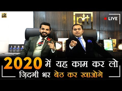 How To Become Rich in 2020 | Financial Education | Build Passive Income Business | Rahul Jain