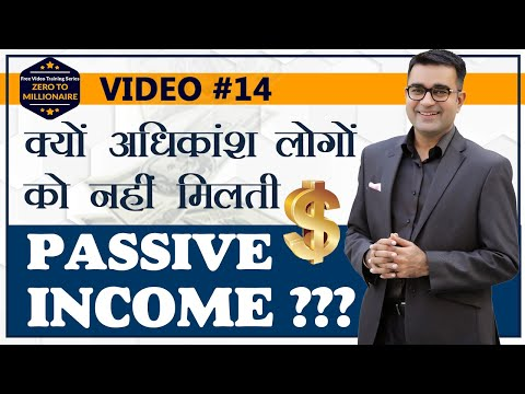How To Earn Passive Income? 4 Tips | Zero To Millionaire Video #14 | Deepak Bajaj |