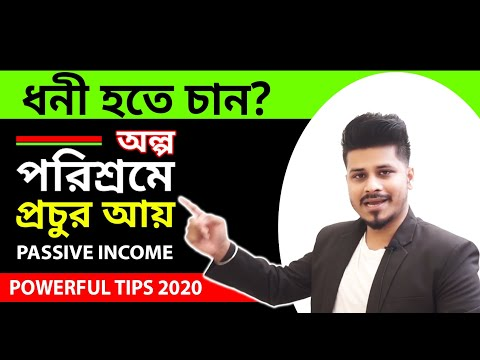 Earn Money While You Sleep | Recurring Revenue in 2020 | Passive Income | Online Earning in Bengali