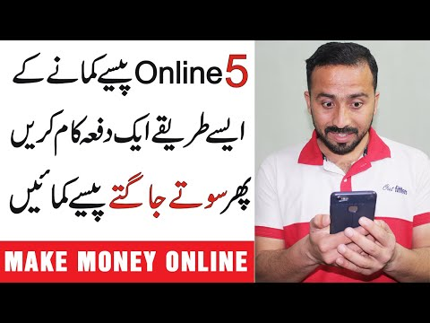5 Best Ways To Make Money Online While Sleeping || Make passive income