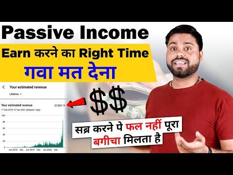 How Students Achieve Passive Income Life in 2021    ये आखिरी Video जो आपको Successful बना सकती है