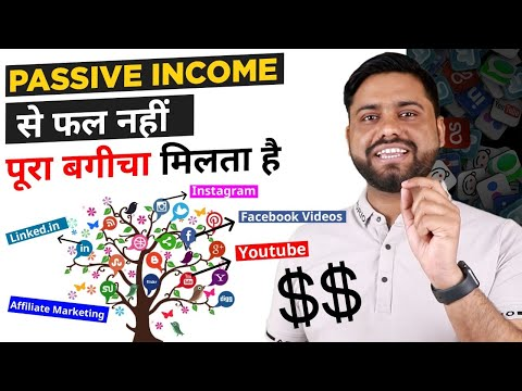 Indian Youtuber का Future है Passive Income || Power of Passive Income – Start 0 And Earn 1,00,000