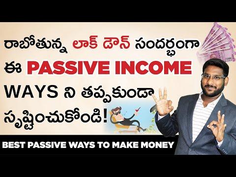 Passive Income in Telugu   Best Passive Ways to Make Money While You Sleep   Kowshik Maridi