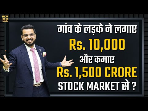 Earning From #ShareMarket | Make Money in Stock Market | Passive Income | #GoSelfMadeUniversity